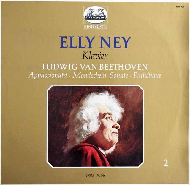 ナイのベートーヴェン/ピアノソナタ「熱情」「月光」「悲愴」 独HELIODOR 2914 LP レコード