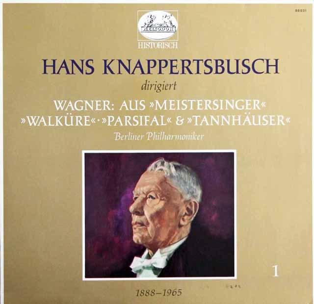 クナッパーツブッシュのワーグナー/「マイスタージンガー」ほか 独HELIODOR 3284 LP レコード