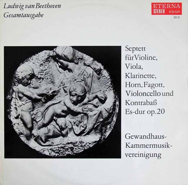 【長ステレオ】ゲヴァントハウス室内楽団のベートーヴェン/七重奏曲 独ETERNA 3218 LP レコード