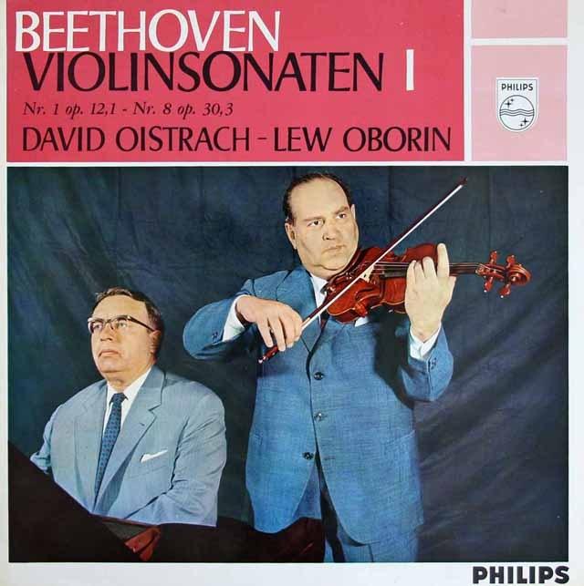 オイストラフ&オボーリンのベートーヴェン/ヴァイオリンソナタ第1&8番 蘭PHILIPS 3218 LP レコード