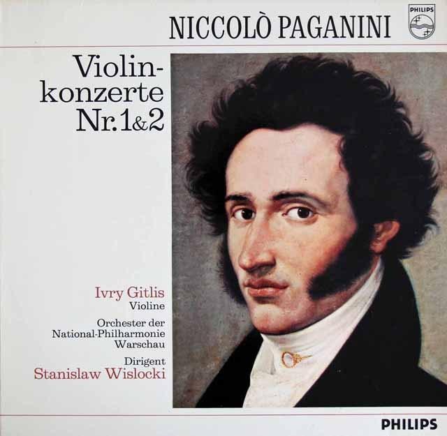 ギトリス&ヴィスロツキのパガニーニ/ヴァイオリン協奏曲第1&2番 独PHILIPS 2836 LP レコード
