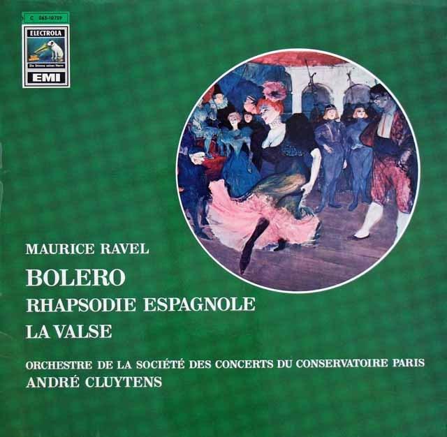 クリュイタンスのラヴェル/ボレロほか 独EMI 2922 LP レコード
