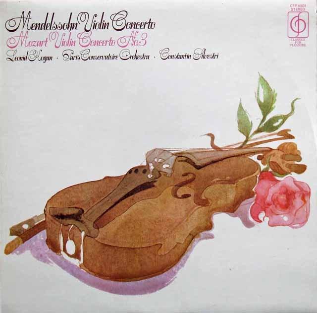 コーガンのメンデルスゾーン&モーツァルト/ヴァイオリン協奏曲集 英EMI 2922 LP レコード