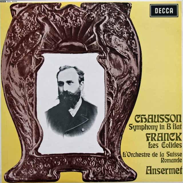 アンセルメのショーソン/交響曲変ロ長調ほか 英DECCA 3282 LP レコード