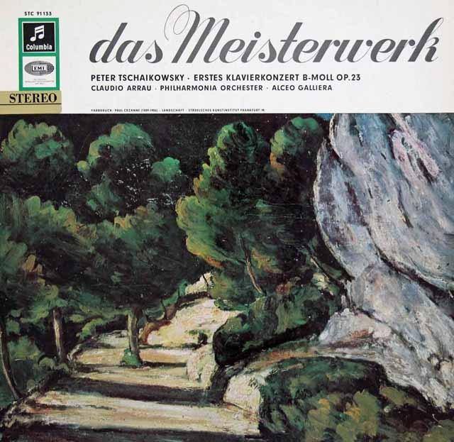 アラウ&ガリエラのチャイコフスキー/ピアノ協奏曲第1番 独Columbia 2906 LP レコード