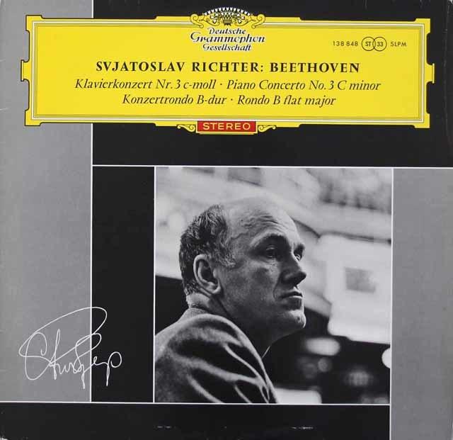 【オリジナル盤/赤ステレオ】 リヒテル&ザンデルリンクのベートーヴェン/ピアノ協奏曲第3番ほか  独DGG 3025 LP レコード