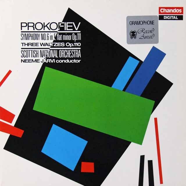 ネーメ・ヤルヴィのプロコフィエフ/交響曲第6番ほか 英Chandos 3292 LP レコード