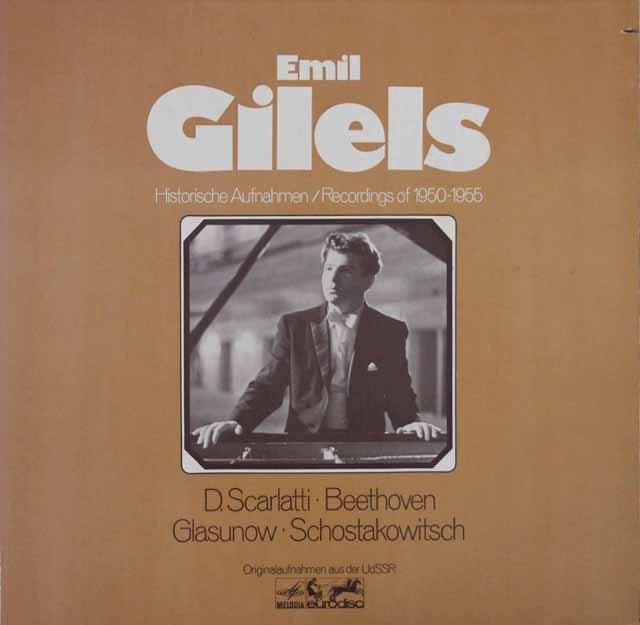 ギレリスの歴史的録音集1950~55年 独eurodisc 3285 LP レコード