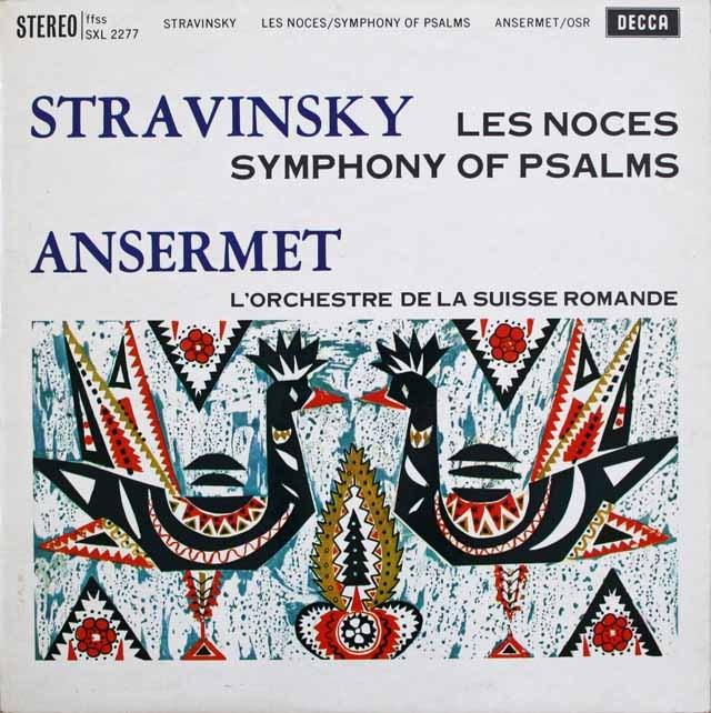 アンセルメのストラヴィンスキー/「結婚」&「詩編交響曲」 英DECCA 3229 LP レコード