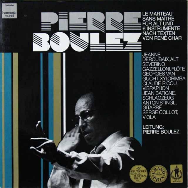 ブーレーズ自作自演/「ル・マルトー・サン・メートル」 独HM 3292 LP レコード