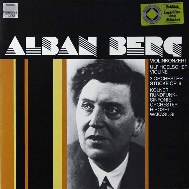 ウルフ・ヘルシャー&若杉のベルク/ヴァイオリン協奏曲 独HM 3292 LP レコード