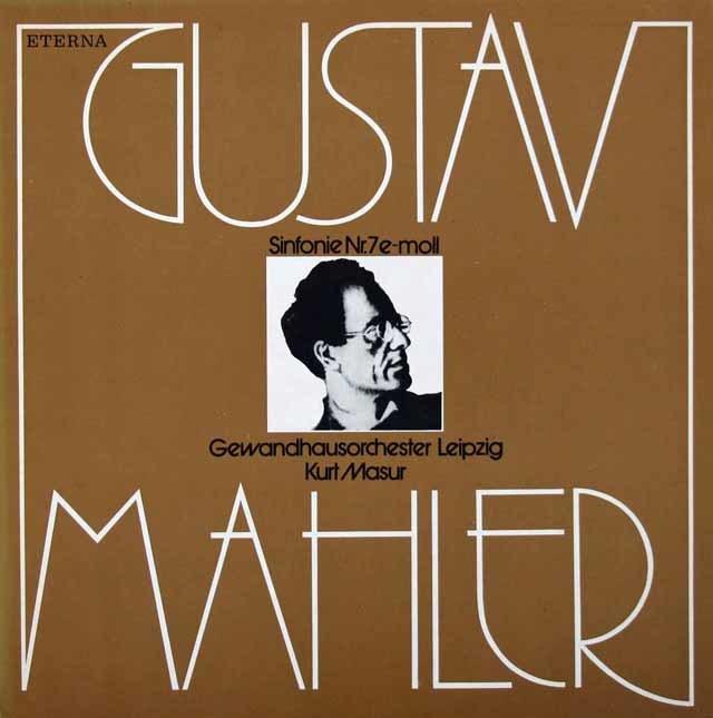 マズアのマーラー/交響曲第7番「夜の歌」 独ETERNA 3025 LP レコード