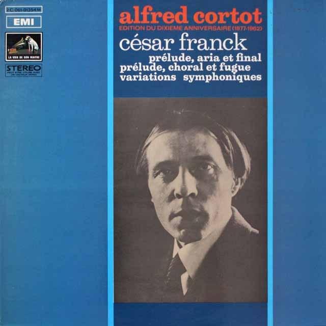 コルトーのフランク/「前奏曲、コラールとフーガ」ほか  仏EMI(VSM)  2619 LP レコード