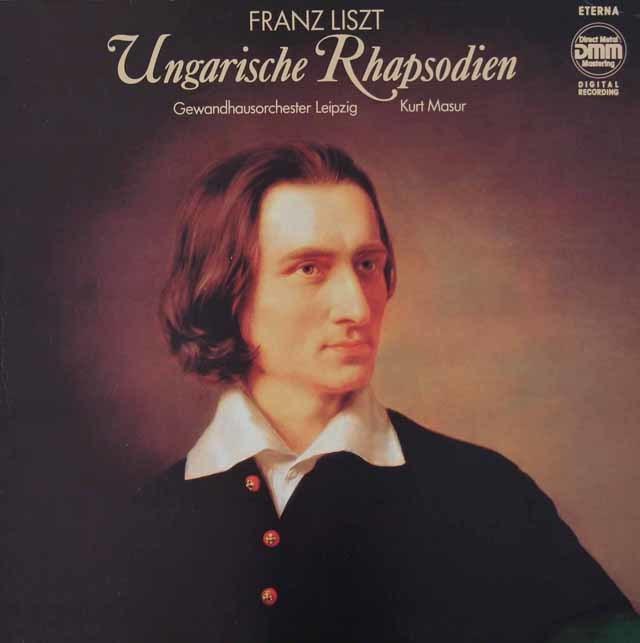 マズアのリスト/ハンガリー狂詩曲第1~6番 独ETERNA 3025 LP レコード