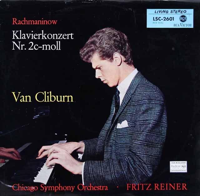 クライバーン&ライナーのラフマニノフ/ピアノ協奏曲第2番 独RCA 2922 LP レコード