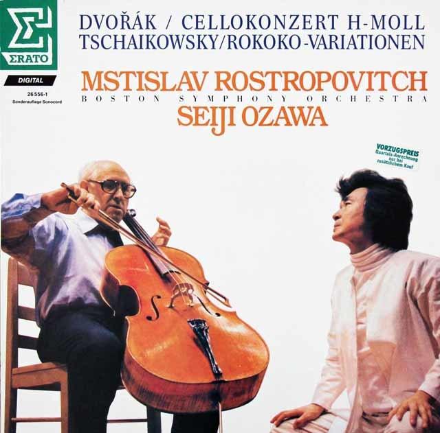 ロストロポーヴィチと小澤のドヴォルザーク/チェロ協奏曲 独ERATO 3025 LP レコード