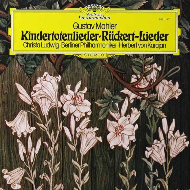 ルートヴィヒ&カラヤンのマーラー/「亡き子をしのぶ歌」ほか 独DGG 2706 LP レコード