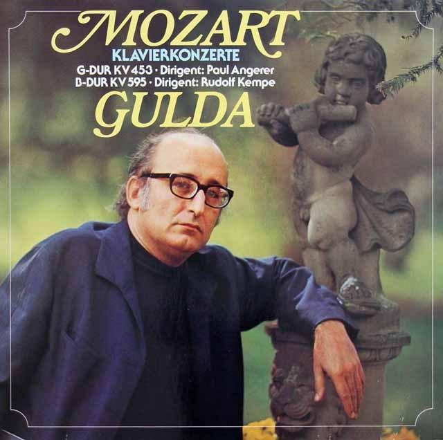 グルダのモーツァルト/ピアノ協奏曲第17&27番 独amadeo 2922 LP レコード