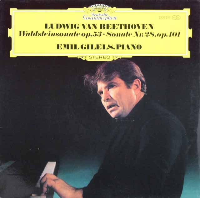ギレリスのベートーヴェン/ピアノソナタ第21番「ワルトシュタイン」ほか 独DGG 2838 LP レコード