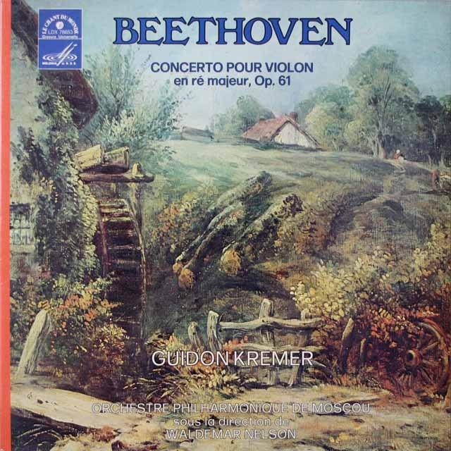 クレーメルのベートーヴェン/ヴァイオリン協奏曲 仏Melodia 3334 LP レコード