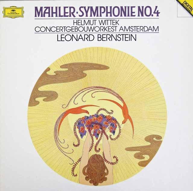 バーンスタインのマーラー/交響曲第4番 独DGG 2935 LP レコード