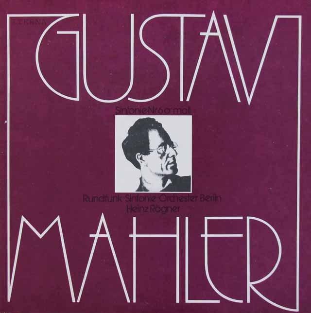 レーグナーのマーラー/交響曲第6番「悲劇的」 独ETERNA 3010 LP レコード