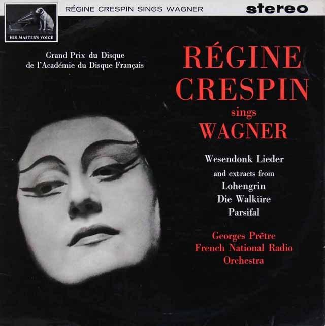 【オリジナル盤】 クレスパン、ワーグナーを歌う 英EMI 3392 LP レコード