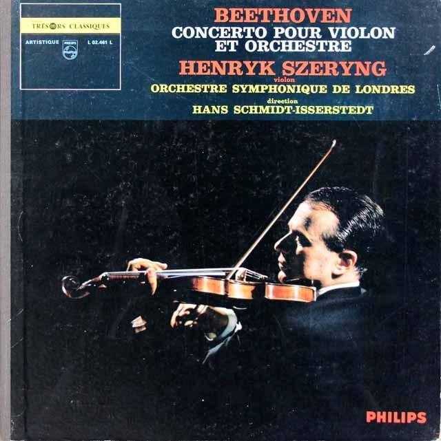 シェリング&イッセルシュテットのベートーヴェン/ヴァイオリン協奏曲 仏PHILIPS 3010 LP レコード