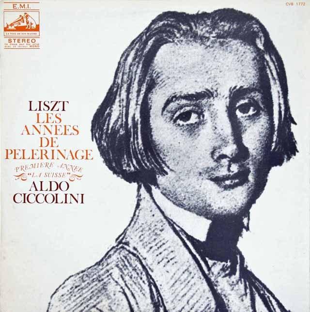 チッコリーニのリスト/「巡礼の年」第1年スイス 仏EMI(VSM) 3392 LP レコード