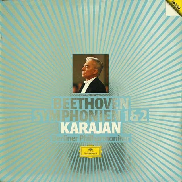 カラヤンのベートーヴェン/交響曲第1&2番 独DGG 3228 LP レコード