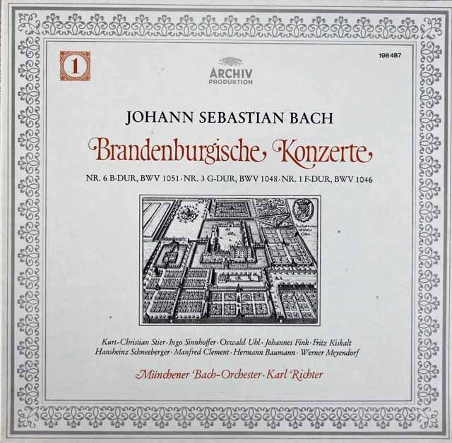 リヒターのバッハ/ブランデンブルク協奏曲全曲 独ARCHIV 2935 LP レコード