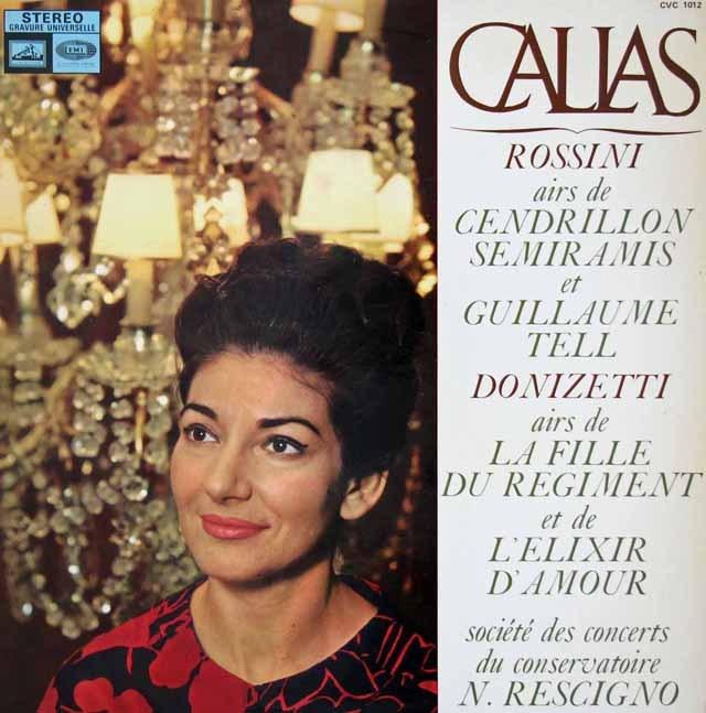 カラスのロッシーニ&ドニゼッティ/アリア集 仏EMI(VSM) 3010 LP レコード