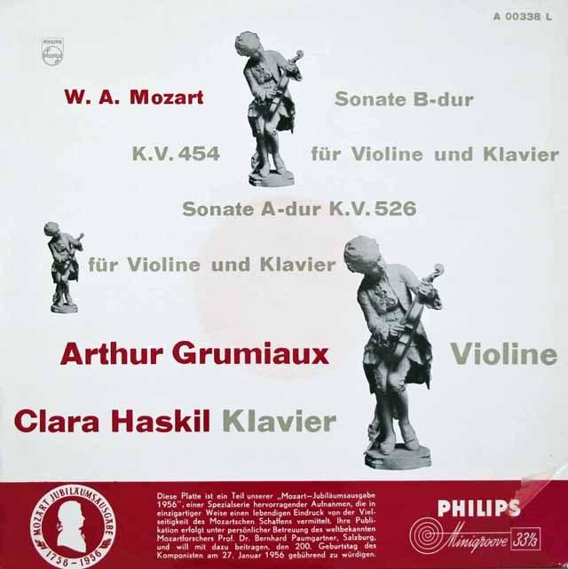 【オリジナル盤】グリュミオー&ハスキルのモーツァルト/ヴァイオリンソナタ第40&42番 蘭PHILIPS 2935 LP レコード