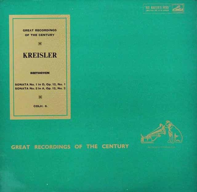 クライスラー、ルップのベートーヴェン/ヴァイオリンソナタ第1、2番 英EMI(HMV) 3392 LP レコード