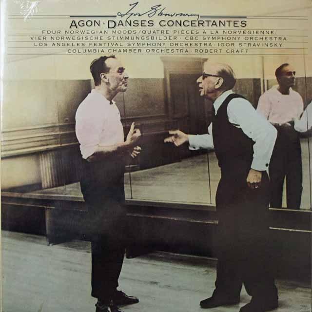 【未開封】ストラヴィンスキー/「兵士の物語」ほか  独Columbia  2636 LP レコード