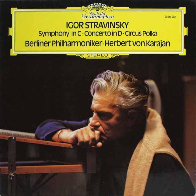 カラヤンのストラヴィンスキー/交響曲 ハ調、弦楽のための協奏曲 ニ調、ほか 独DGG 3228 LP レコード