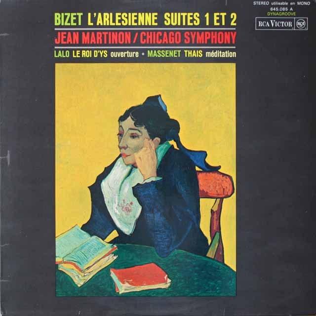 マルティノンのビゼー/「アルルの女」組曲ほか 仏RCA 2621 LP レコード