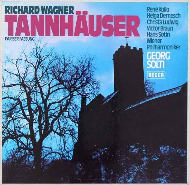 ショルティのワーグナー/「タンホイザー」全曲 独DECCA 2935 LP レコード