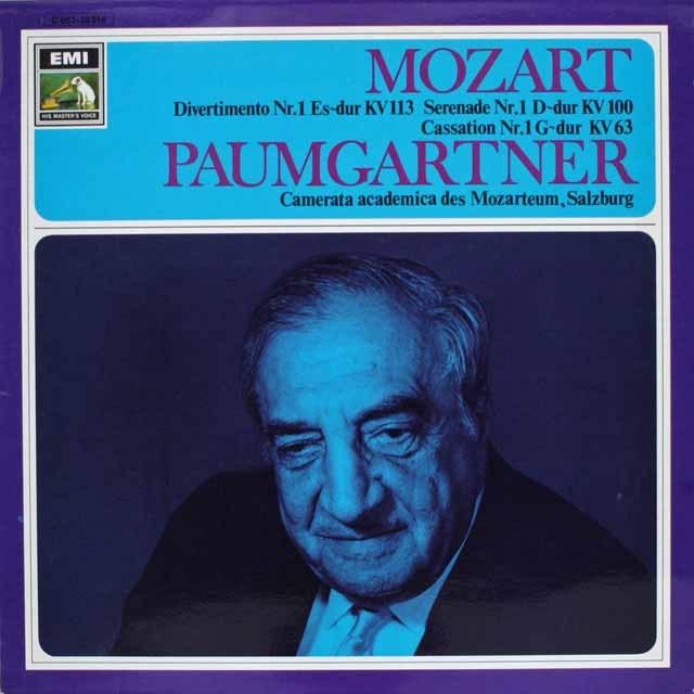 パウムガルトナーのモーツァルト/ディヴェルティメント、セレナード、カッサシオン 独EMI 3228 LP レコード