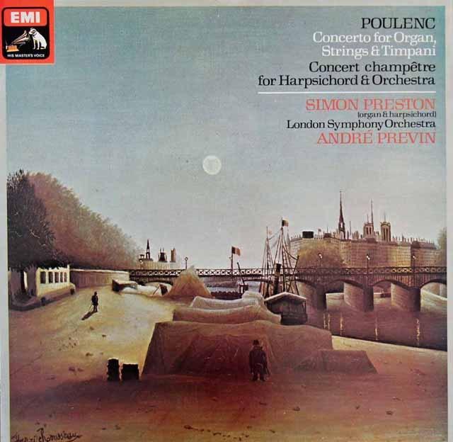 プレストン&プレヴィンのプーランク/オルガン協奏曲ほか 英EMI 3283 LP レコード