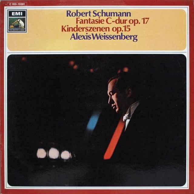 ワイセンベルクのシューマン/「幻想曲」、「子供の情景」 独EMI 3228 LP レコード