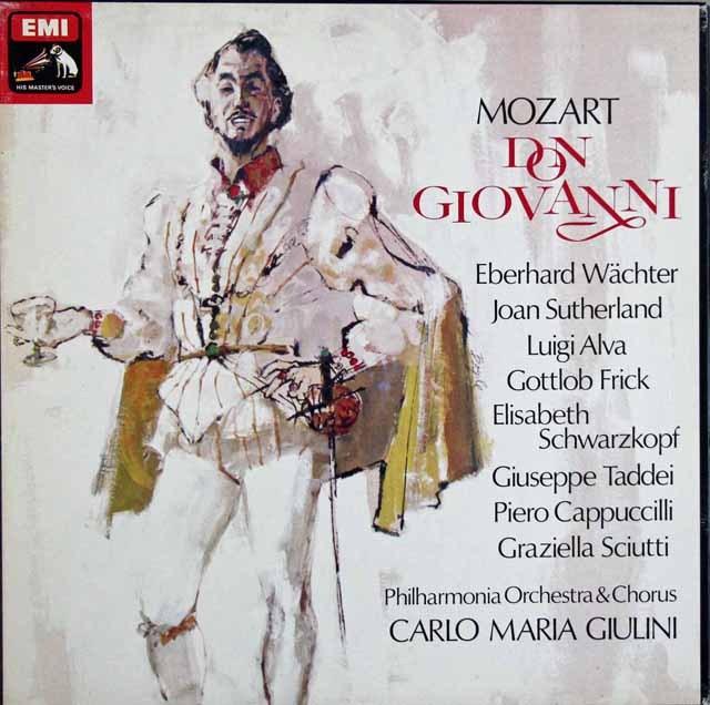 ジュリーニのモーツァルト/「ドン・ジョヴァンニ」 英EMI 2916 LP レコード