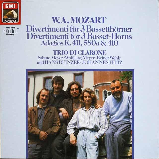ザビーネ・マイヤーらのモーツァルト/管楽のためのディヴェルティメントほか 独EMI 3228 LP レコード