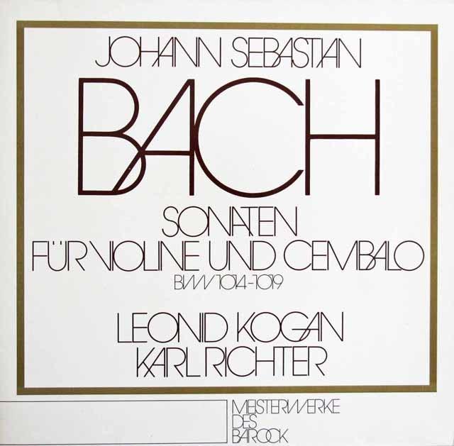 コーガン&リヒターのバッハ/ヴァイオリンとチェンバロのためのソナタ集 独eurodisk 2916 LP レコード