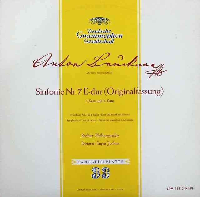 ヨッフムのブルックナー/交響曲第7番 独DGG 3281 LP レコード