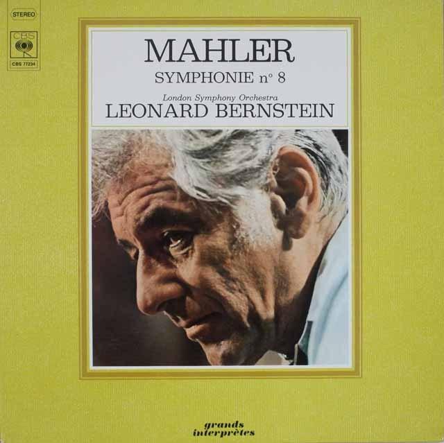 バーンスタインのマーラー/交響曲第8番「千人の交響曲」 仏CBS