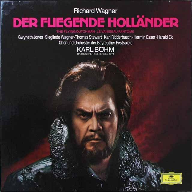 ベームのワーグナー/さまよえるオランダ人  オーストリアDGG  2638 LP レコード