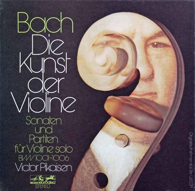 ピカイゼンのバッハ/無伴奏ヴァイオリンのためのソナタとパルティータ 独eurodisc 2924 LP レコード