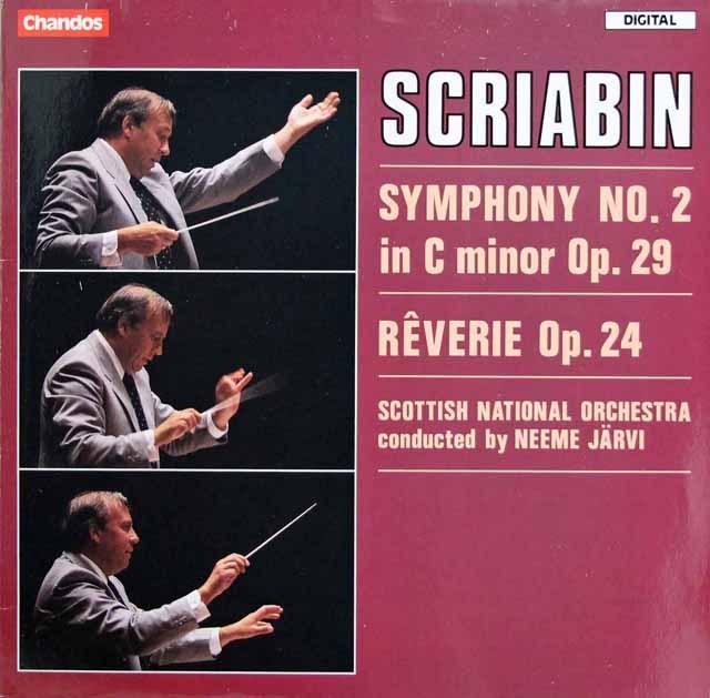 ヤルヴィのスクリャービン/交響曲第2番ほか 独Chandos 3294 LP レコード