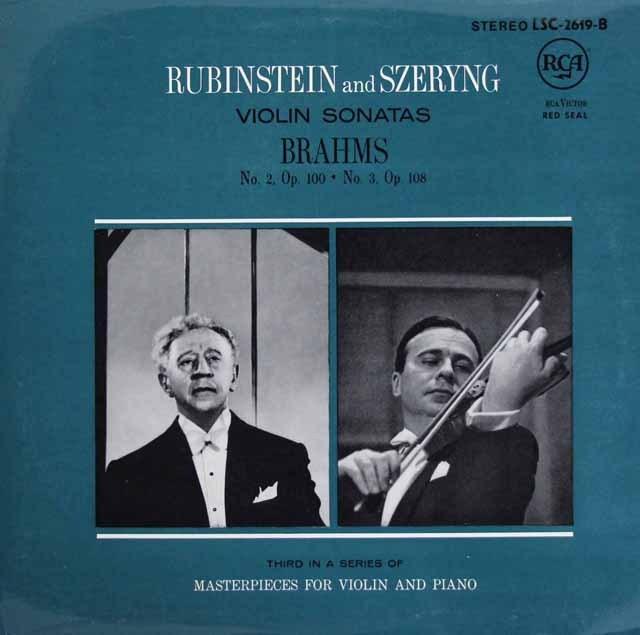 シェリング&ルービンシュタインのブラームス/ヴァイオリンソナタ第2&3番 独RCA 2842 LP レコード